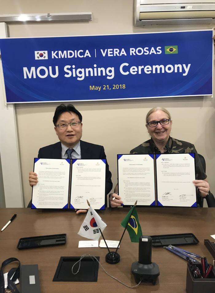 한국의료기기공업협동조합과 브라질 베라로사스는 현지 의료기기 인허가 컨설팅 업무협약을 체결했다.