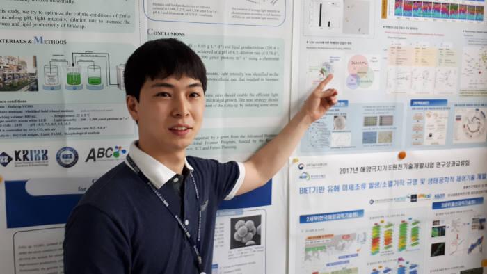 천성준 과학기술연합대학원대학교(UST) 생명연 스쿨 석·박사 통합과정 학생이 미세조류와 박테리아의 상호작용에 대해 설명하고 있다.
