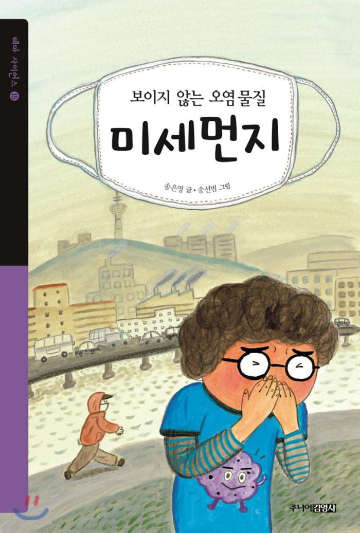 [대한민국 희망 프로젝트]<570>공기청정기