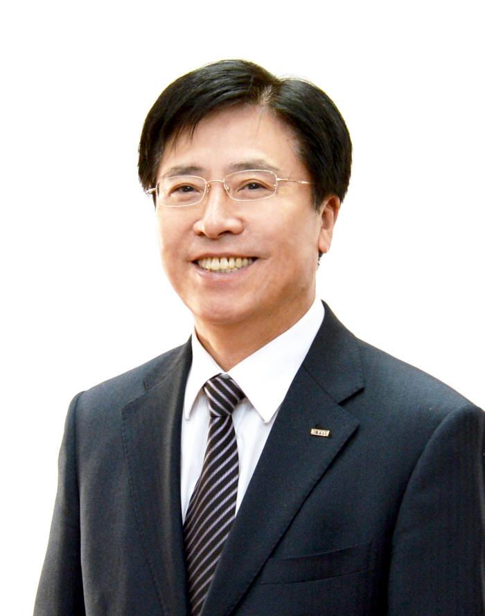 이상훈 한국전자통신연구원(ETRI) 원장