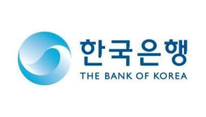 {htmlspecialchars(한은, 내달 4, 5일 '2018년 BOK 국제컨퍼런스' 개최)}
