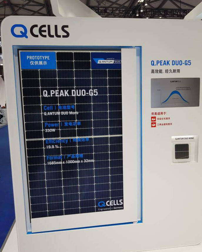 SNEC 2018에 전시된 한화큐셀 큐피크 듀오 태양광모듈. [자료:한화큐셀]