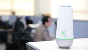 케이웨더, 4차 산업혁명 기술로 공기서비스 신뢰성 높인다