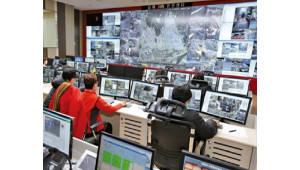 김해시, 데이터 기반 '스마트 시티' 구현한다