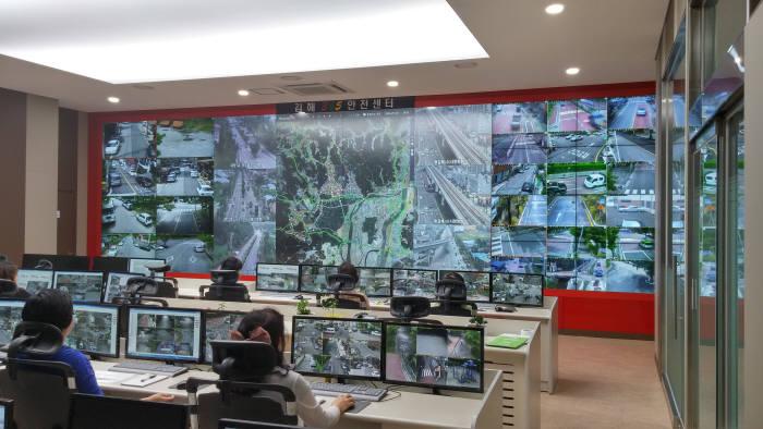 김해시 도시통합운영센터