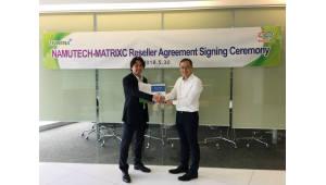 나무기술, 말레이시아 매트릭스 커넥션과 리셀러 계약 체결