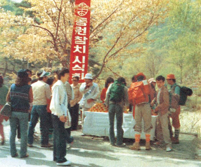1984년 봄, 진해 벚꽃놀이 현장에서 열린 동원참치캔 시식회 모습. 사진=동원그룹 제공