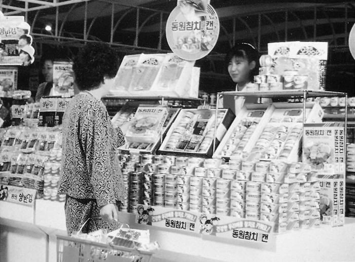 1980년대 초반 참치 선물세트 판매 모습. 사진=동원그룹 제공