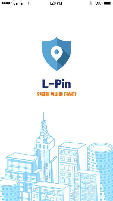 [보안 미래, 스타트업에서 찾다]<7>엘핀 'L-PIN'
