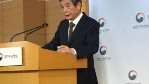 대입정책 '돌려막기'