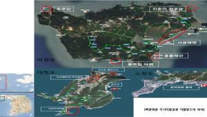 서해 최북단 백령·대청·소청도, 국가지질공원 된다