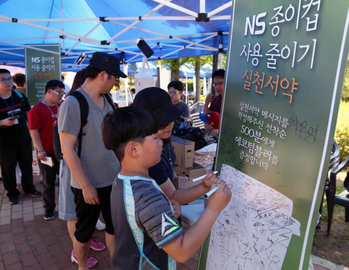 NS홈쇼핑, 환경 생태 축제 '손바닥농장 팜팜' 성료