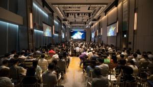 누구나 대형 에너지 프로젝트에 참여해 온실가스를 줄인다...제2회 시드 서울 밋업 행사 열려