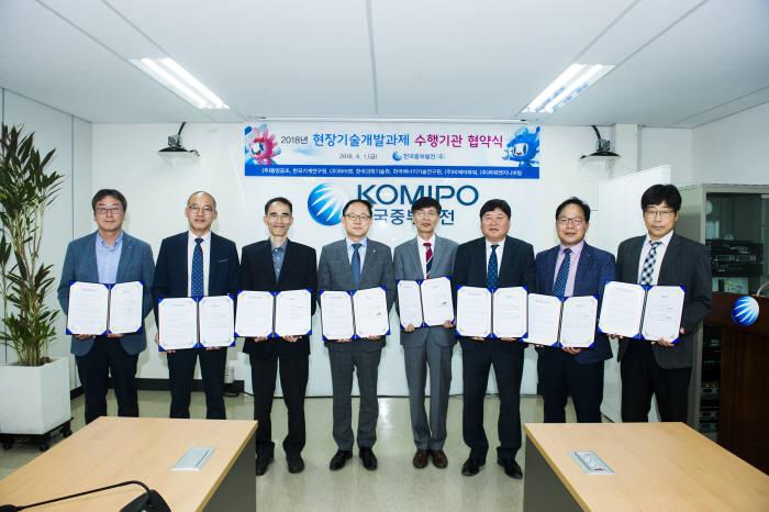 박형구 한국중부발전 사장(왼쪽 네 번째)이 7개 중소기업 및 연구기관과 '2018년도 현장기술개발과제 협약'을 체결한 후 기념촬영했다.