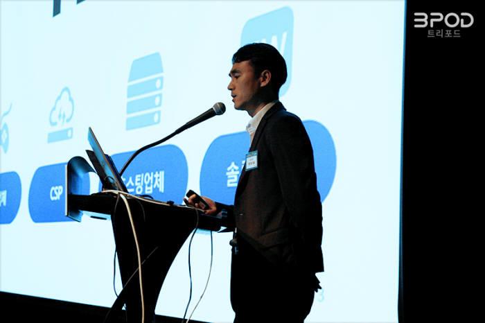 장민호 트리포드 대표가 국내 최대 클라우드 컨퍼런스에 참가, 패키지 솔루션의 사스 클아우드 서비스 전환 사례를 발표하고 있다.
