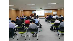기업 핵심 SW인재 양성한다...'SW300' 교육훈련 프로그램 가동