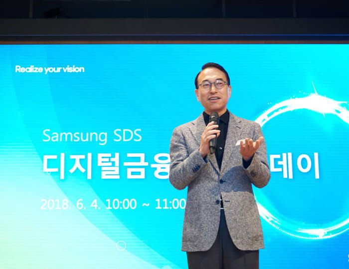 홍원표 삼성SDS 대표가 4일 서울 잠실 삼성SDS 본사에서 열린 디지털 금융 미디어데이에서 인사말을 하고 있다. 삼성SDS 제공