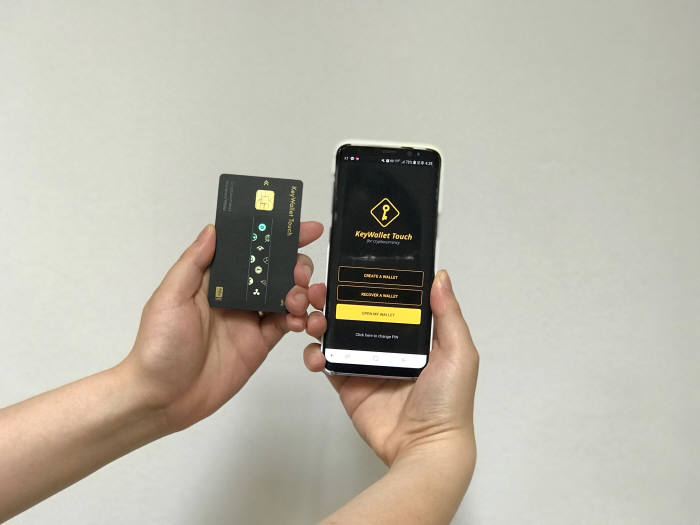 키페어는 스마트폰과 연동하는 카드형 콜드월렛 '키월렛터치'를 내놨다.