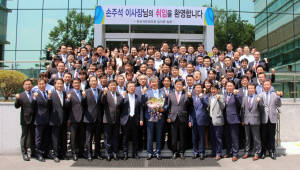 손주석, 신임 석유관리원 이사장 취임