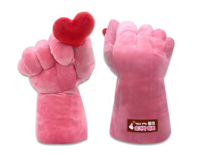 마음을 전하는 핑크 손가락 하트