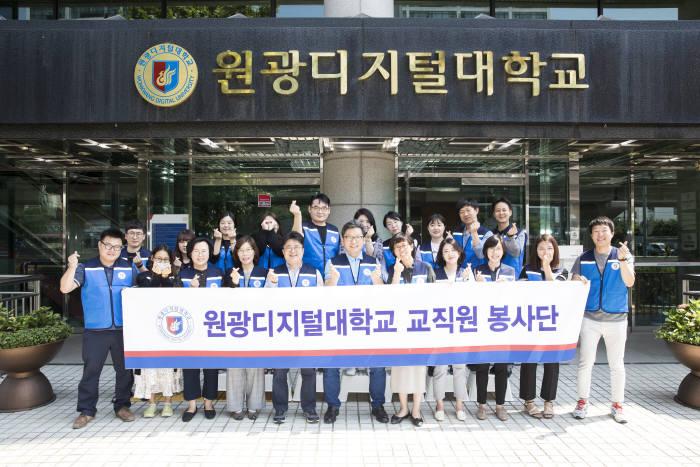 원광대디지털대학교 교직원봉사단이 5일 서울캠퍼스에서 발대식을 개최한 후 기념사진을 찍고 있다.