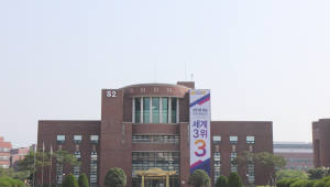 GIST, QS 세계대학평가 '교수 1인당 논문 피인용' 2년 연속 '세계 톱 3'