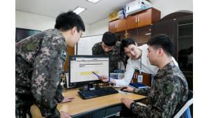 국군지휘통신사령부, ICT 도입해 네트워크 중심전 역량 강화