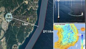 경북TP, 동해안 100MW급 해상풍력 실증단지 조성 위한 기본설계 착수
