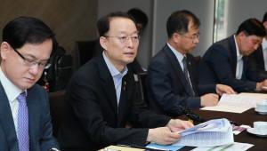 백운규 산업부 장관, 이차전지?반도체 업계와 현안 논의
