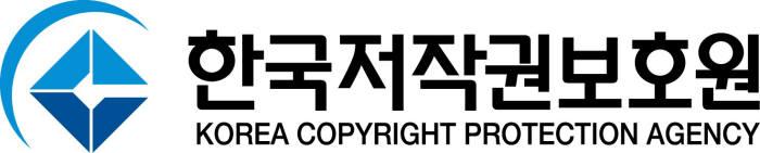 """2017년 불법복제물 20억8천만개 """"20% 감소"""""""