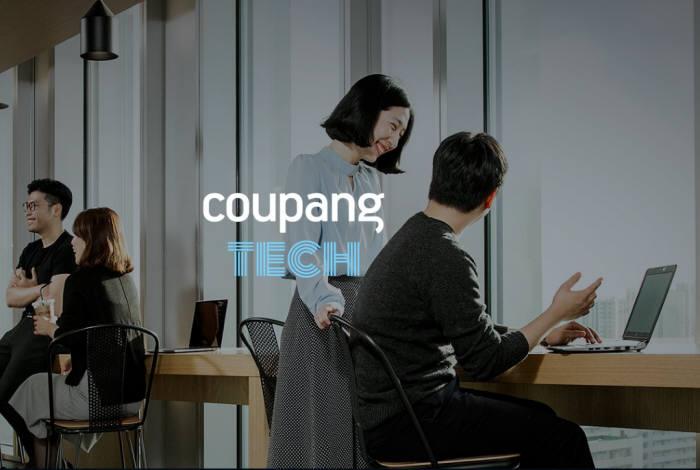 """쿠팡·티몬 """"우리는 IT 혁신기업""""...'테크'로 소통 나섰다"""