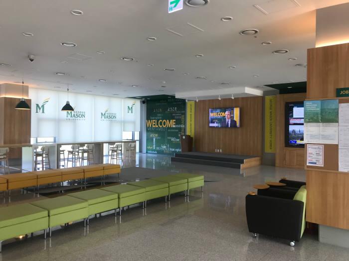 인천 송도 국제도시에 위치한 한국조지메이슨대학.