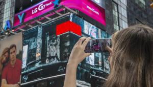 LG전자, 美 타임스퀘어에 'G7 씽큐' 광고 영상 내걸어