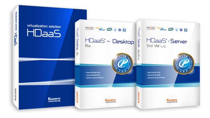 [신SW][신SW상품대상추천작]한위드정보기술 'HDaas 2.5'
