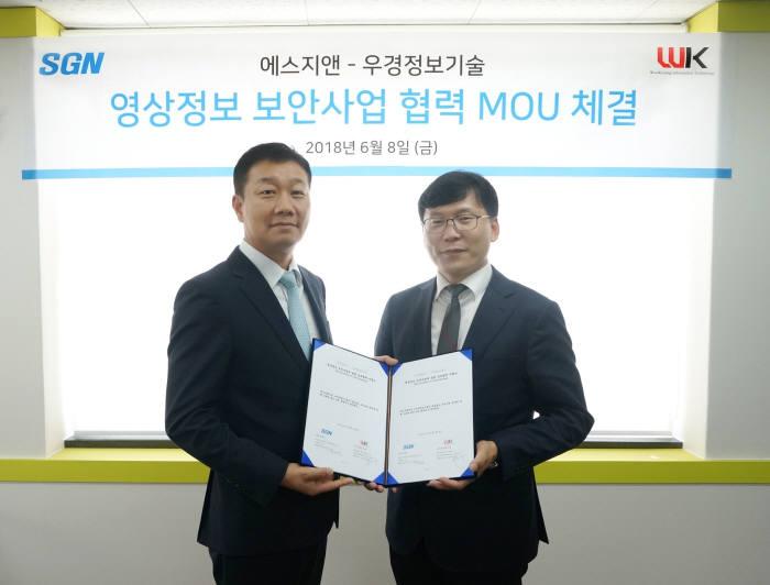 에스지엔과 우경정보기술이 영상정보 보안 사업 제휴를 했다. 강현모 에스지엔 대표(왼쪽)와 박윤하 우경정보기술 대표가 MOU 교환후 기념촬영했다.