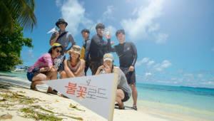 한화, 여행으로 창업·취업 꿈 이루는 '불꽃로드' 캠페인