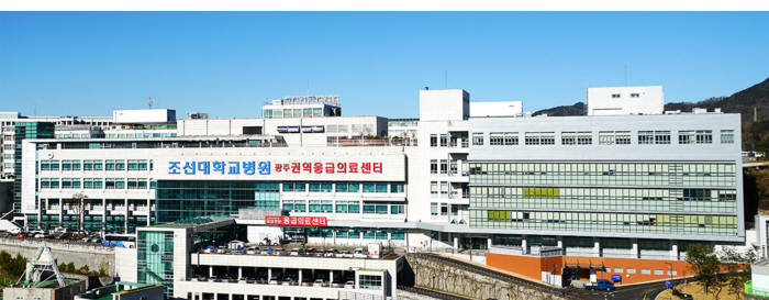 조선대병원