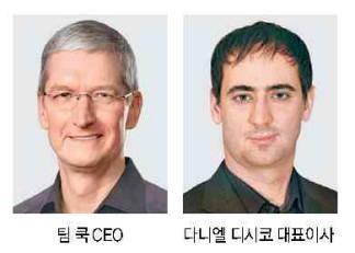팀 쿡 애플 CEO(왼쪽)와 다니엘 디시코 애플코리아 대표이사.