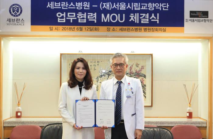 이병석 세브란스병원장(오른쪽)과 강은경 서울시립교향악단 대표가.