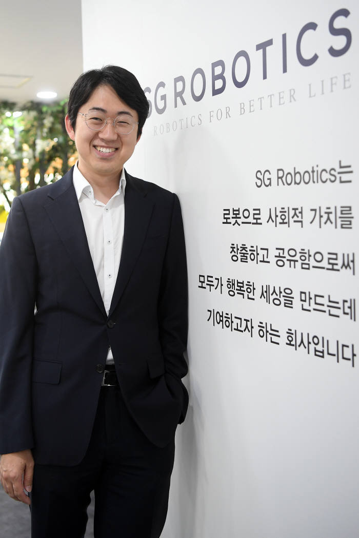 [이현덕이 만난 생각의 리더]<141> '웨어러블 로봇 기술주역 '공경철 SG로보틱스 대표