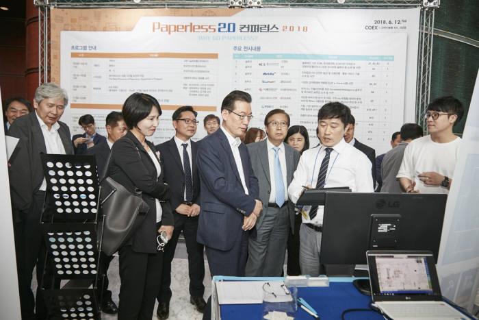 국내 유일 전자문서 전문행사 '페이퍼리스 2.0 컨퍼런스' 성황