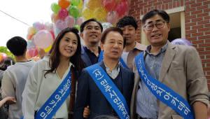 서울시장 후보 전원, 13일 오후2시 서울시청서 만난다