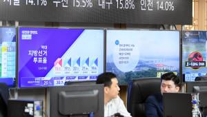 """이 총리, 투개표지원상황실 점검...""""1%라도 투표율 높아지길"""""""