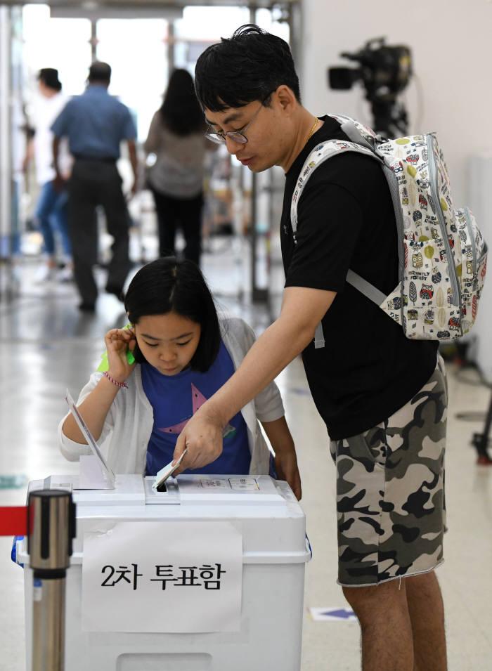 [6·13 지방선거]아빠와 함께 투표해요