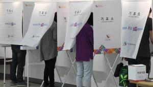 포털·SNS서 인증샷 릴레이… 투표 독려+기대감 나타내