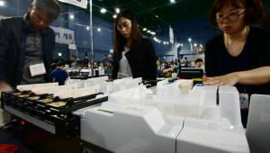 [6·13 지방선거]호남권 반응과 과제