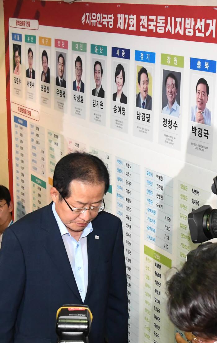 [6·13 지방선거]여야, 선대위 체제 마무리...홍준표, 유승민 대표직 사퇴할듯