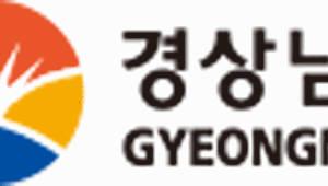 [6·13 지방선거]동남권 반응과 과제