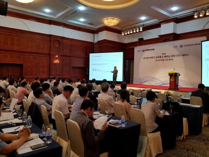 신한은행은 신한베트남은행과 공동으로 베트남 호치민과 하노이에서 '2018년 하반기 글로벌 경제 전망 세미나'를 개최했다.