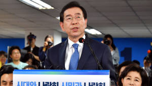 [6·13 지방선거]광역단체장 당선인, '남북경협' '혁신'...삶의 질 향상